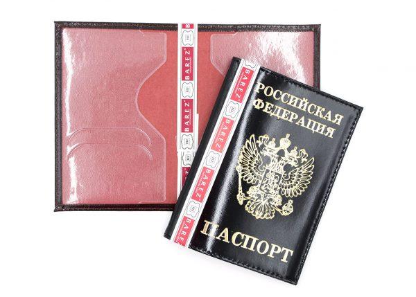 Паспорт лаковый с гербом